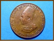 Индия Бахавалпур 1/4 анны 1940 г.