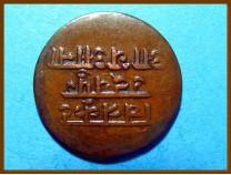 Индия Мевар 1/2 анны 1942 г.