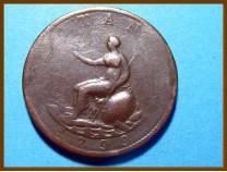 Великобритания 1/2 пенни 1799 г.
