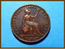 Великобритания фартинг 1837 г.