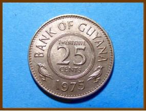 Гайана 25 центов 1975 г.