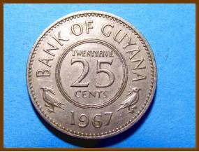Гайана 25 центов 1967 г.