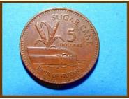 Гайана 5 долларов 2002 г.