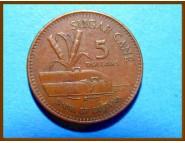 Гайана 5 долларов 1996 г.