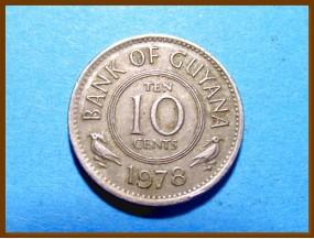 Гайана 10 центов 1978 г.