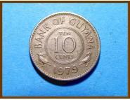 Гайана 10 центов 1979 г.