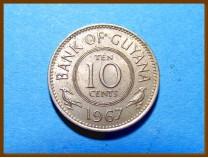 Гайана 10 центов 1967 г.