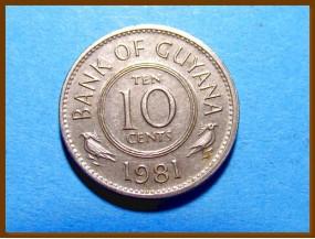 Гайана 10 центов 1981 г.