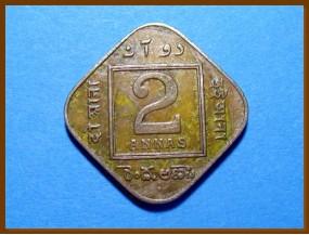Индия 2 анны 1936 г.
