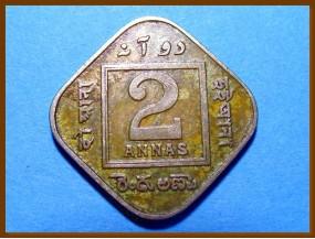 Индия 2 анны 1919 г.