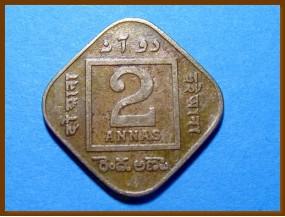 Индия 2 анны 1918 г.
