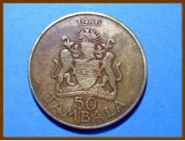Малави 50 тамбала 1986 г.