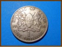 Кения 1 шиллинг 1969 г.