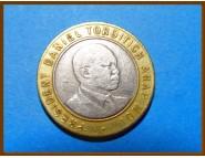 Кения 10 шиллингов 1994 г.