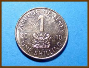 Кения 1 шиллинг 2010 г.