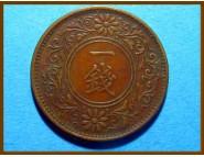 Япония 1 сен 1921 г.