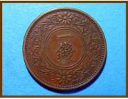 Япония 1 сен 1920 г.