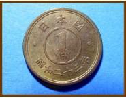 Япония 1 йена  1948 г.