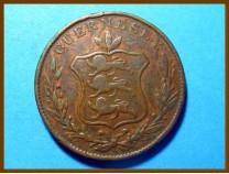 Гернси 8 дублей 1834 г.