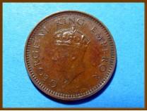 Индия 1/2 пайсы 1940 г.