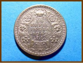 Индия 1/4 рупии 1942 г. Серебро