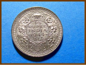Индия 1/4 рупии 1944 г. Серебро