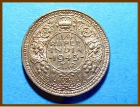 Индия 1/4 рупии 1945 г. Серебро