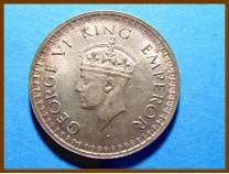 Индия 1/2 рупии 1943 г. Серебро