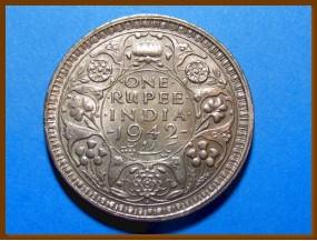 Индия 1 рупия 1947 г. Серебро
