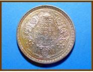 Индия 1 рупия 1944 г. Серебро
