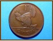 Ирландия 1 пенни 1928 г.