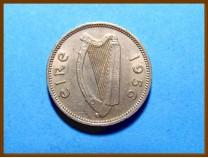 Ирландия 3 пенса 1956 г.