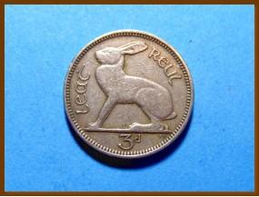 Ирландия 3 пенса 1949 г.