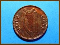 Ирландия фартинг 1959 г.