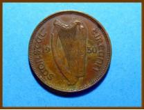 Ирландия фартинг 1930 г.