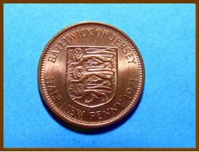 Джерси 1/2 пенни 1971 г.