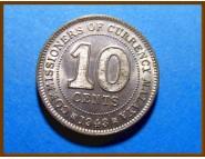 Британская Малайя 10 центов 1943 г. Серебро