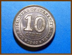 Британская Малайя 10 центов 1943 г.Серебро