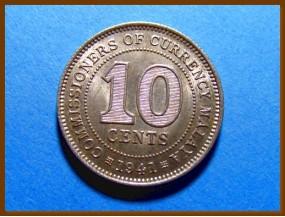 Британская Малайя 10 центов 1941 г.Серебро