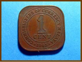 Британская Малайя 1 цент 1945 г.