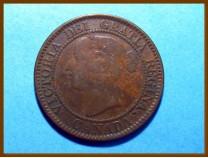 Канада 1 цент 1859 г.