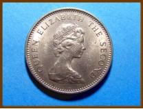 Джерси 5 пенсов 1968 г.