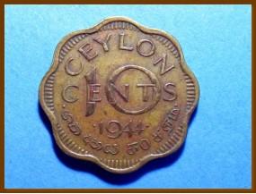 Цейлон 10 центов 1944 г.
