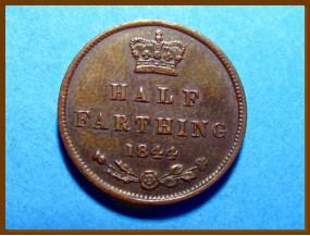 Великобритания 1/2 фартинга 1844 г.