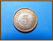 Стрейтс-Сетлментс 5 центов 1935 г. Серебро