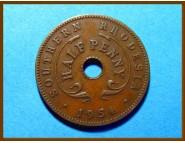 Южная Родезия 1/2 пенни 1954 г.