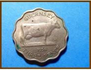 Гернси 3 пенса 1956 г.