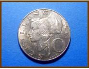 Австрия 10 шиллингов 1957 г. Серебро