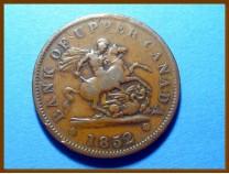 Канада 1 пенни 1852 г.