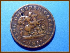 Канада 1/2 пенни 1857 г.